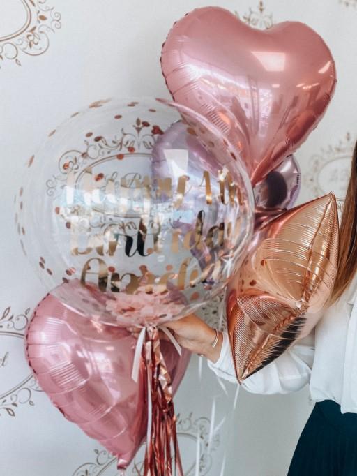 Personalized Balloons Orlando